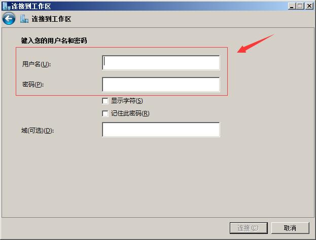 CLIENT VPN6.png