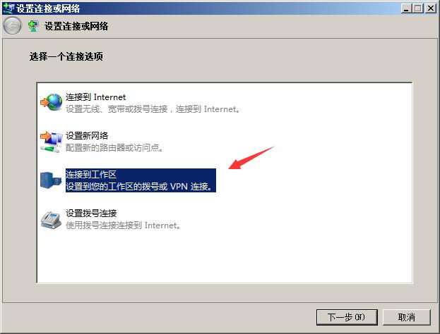 CLIENT VPN2.png