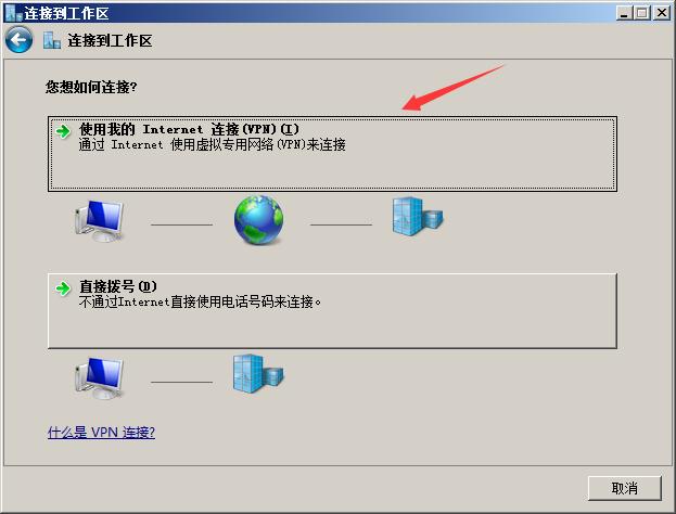 CLIENT VPN4.png