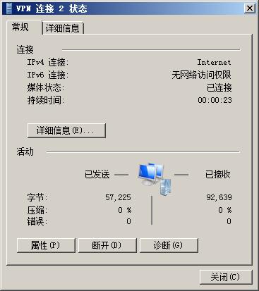 CLIENT VPN8.png