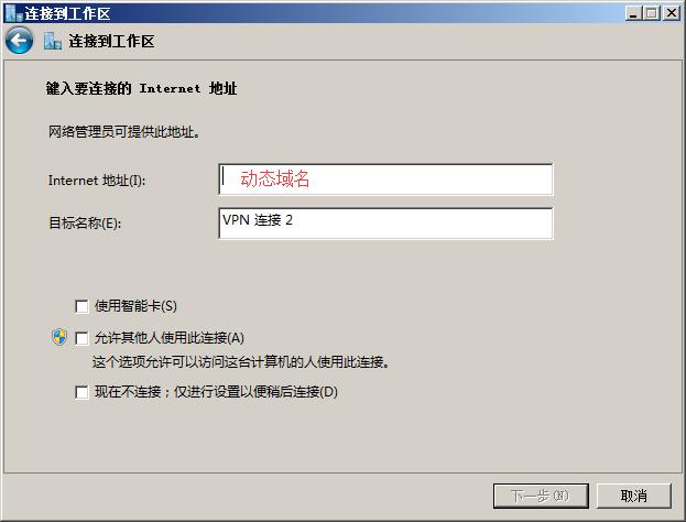 CLIENT VPN5.png
