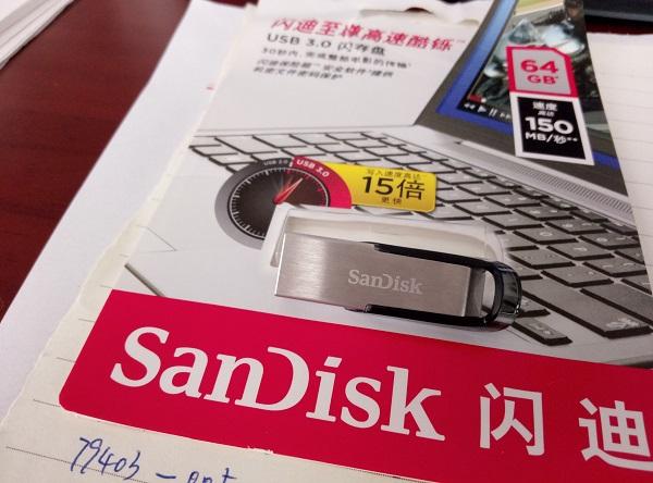 sandisk3.jpg