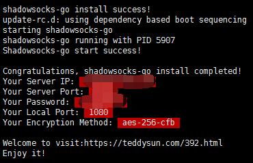 ss install success.jpg